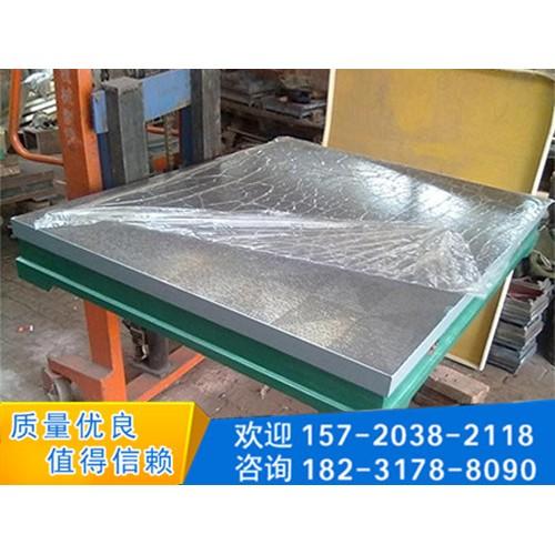 广西南宁大型铸铁平台「宝都工量具」铸铁平台报价