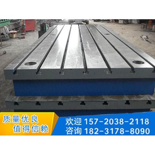 山西太原大型铸铁平台「宝都工量具」大理石平台厂家