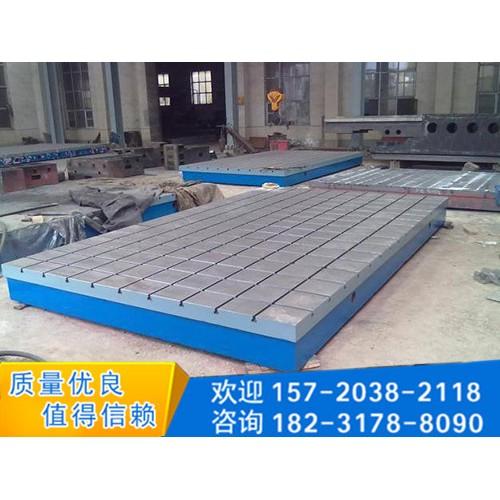 浙江杭州大型铸铁平台「宝都工量具」大型机床床身费用