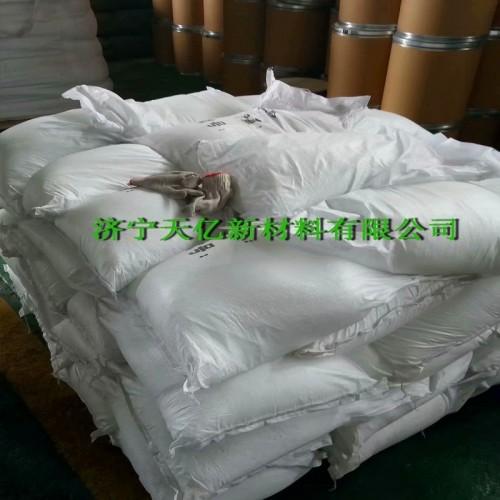 氟化镧 氟化铽  各种氟化稀土  现货供应