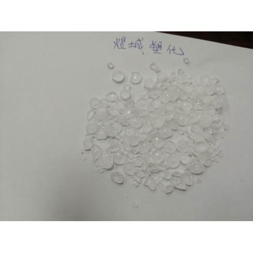 耐龟裂性 改善表面黏性AMS单体树脂W-140