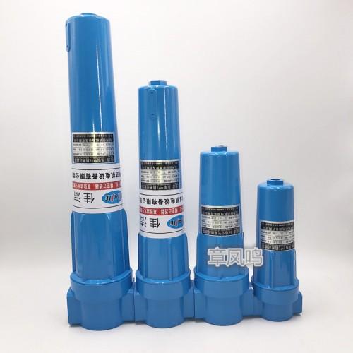 供氧系统用三级过滤器