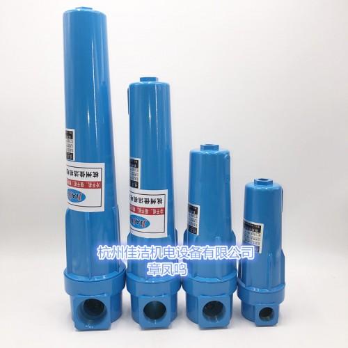 硐室压风过滤系统三级过滤器减压阀消音器流量计