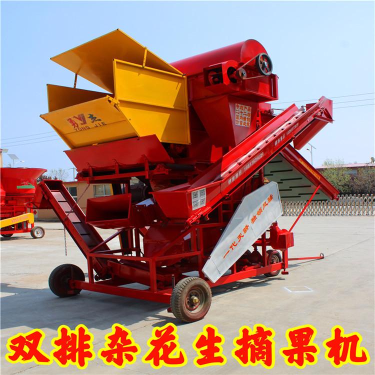 捡拾机 双排杂花生摘果机厂家 大型花生摘果机 勇杰机械