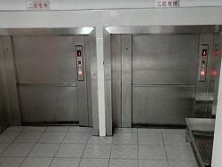 天津餐梯|众力富特电梯接受订制