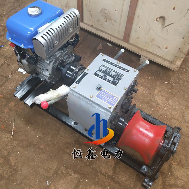 机械绞磨机 汽油电缆牵引机 柴油电动卷扬机恒鑫电力