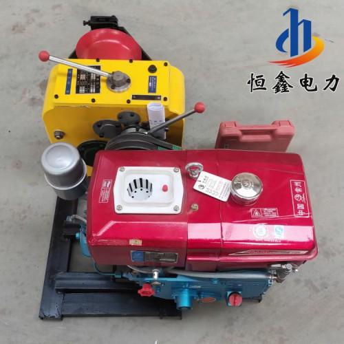 3吨汽油绞磨机 电力施工卷扬机 5吨柴油机动绞磨机恒鑫