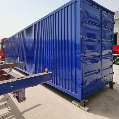 12.5米集装箱半挂车出售 物流运输集装箱 45英尺集装箱