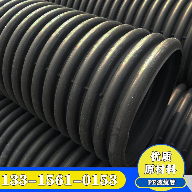 河北佰杭黑色PE塑料波纹管内壁光滑
