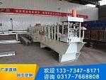 河南安阳几字钢设备怎么样「广驰机械」几字钢机@一站式服务