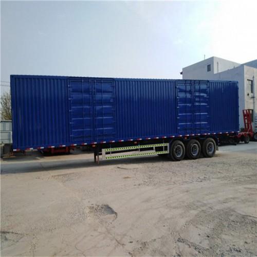 业骏集装箱出口12米集装箱骨架半挂车新车型报价