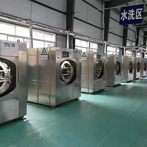 宾馆洗衣机烘干机 布草洗涤设备流水线性能