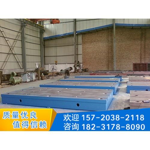 贵州贵阳大型铸铁平台@「宝都工量具」大理石平台-价格