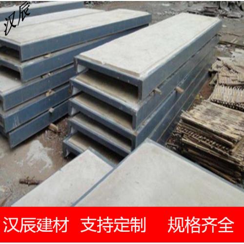 汉辰新型建材有限公司厂家有哪些