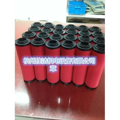 精密过滤器滤芯FE206-P