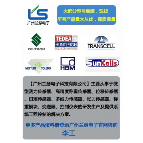 celtron传感器STC-3.4t