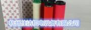 精密过滤器滤芯FE165-U
