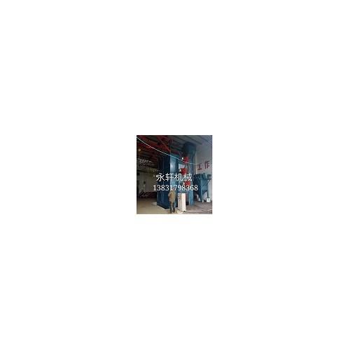 三亚吊钩式抛丸机费用「永轩机械」吊钩式抛丸清理机·设计方案