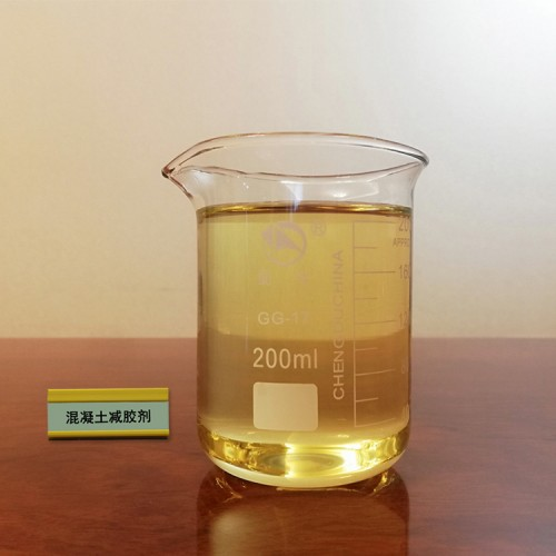 华轩高新HX-ZXJ混凝土减胶剂 商混站用减胶剂