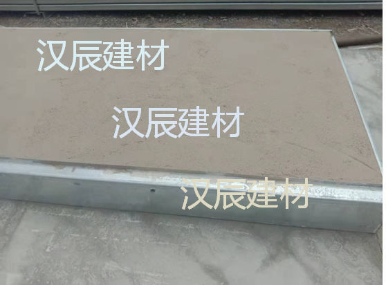 全国供应钢骨架轻型板