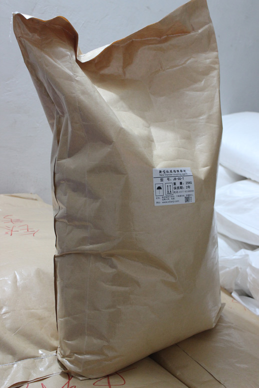 塑料母粒专用偶联剂-新型钛酸酯偶联剂