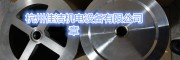 润滑油滤芯ZNGL02010901