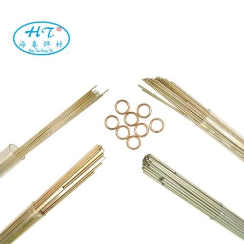 HL302银焊片 银焊条 BAg25CuZnSn银焊片