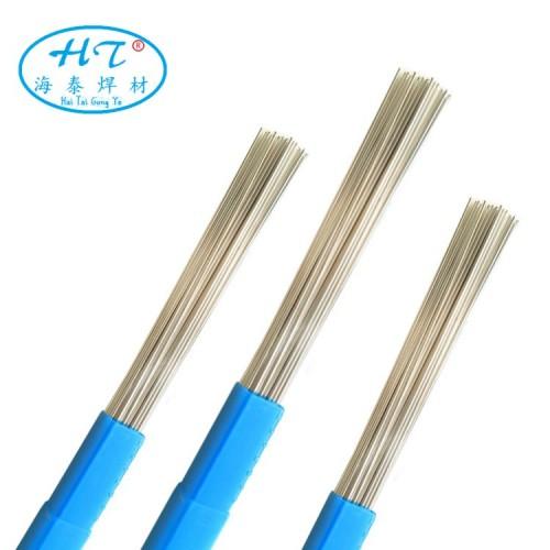 Ag208银焊片 BAg5CuZn银焊条 含银5%银焊丝