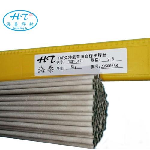 TGF347不锈钢焊丝 免充氩不锈钢焊丝