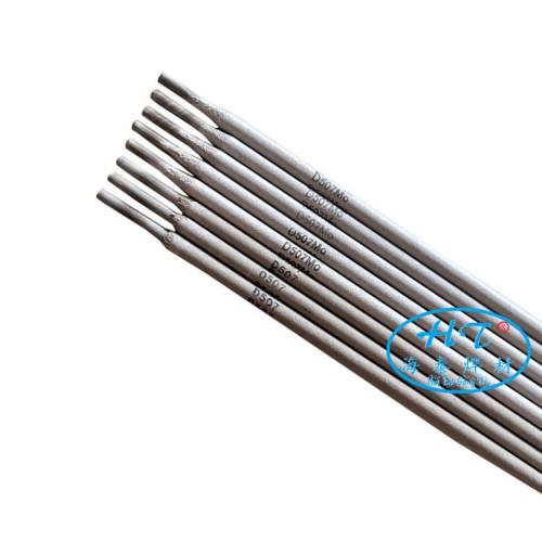 阀门堆焊焊条 1Cr13焊条 D507MoNb耐磨焊条