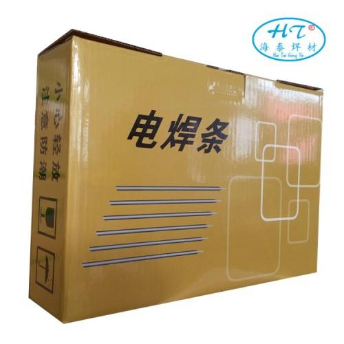 耐磨焊条 TDM-8耐磨焊条 碳化钨耐磨焊条