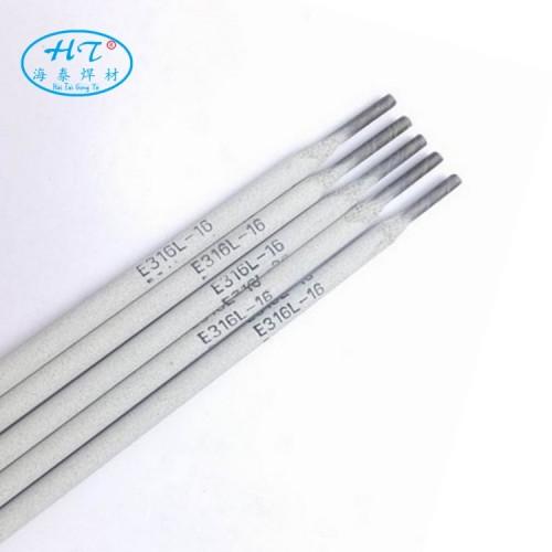 A002Mo不锈钢焊条 E308Mo-16不锈钢焊条