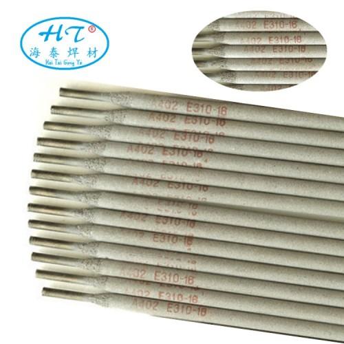 A407不锈钢焊条 E310-15奥氏体不锈钢焊条
