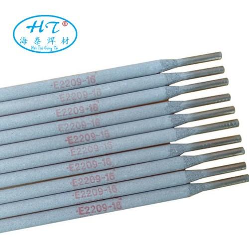 双相不锈钢焊条 E2209 E2594不锈钢焊条