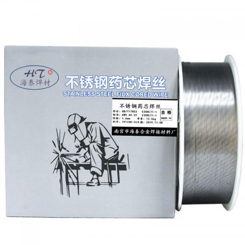 E308LT1-1药芯不锈钢焊丝 不锈钢药芯焊丝