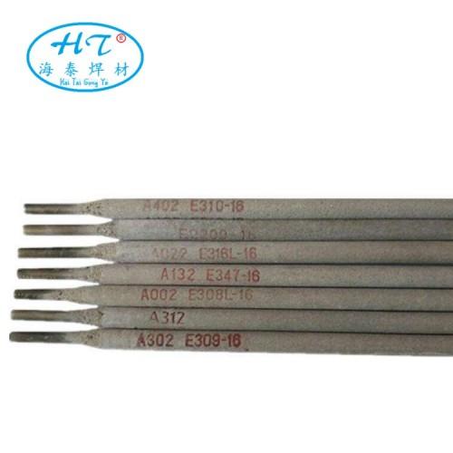 A042不锈钢焊条 E309MoL-16超低碳不锈钢焊条