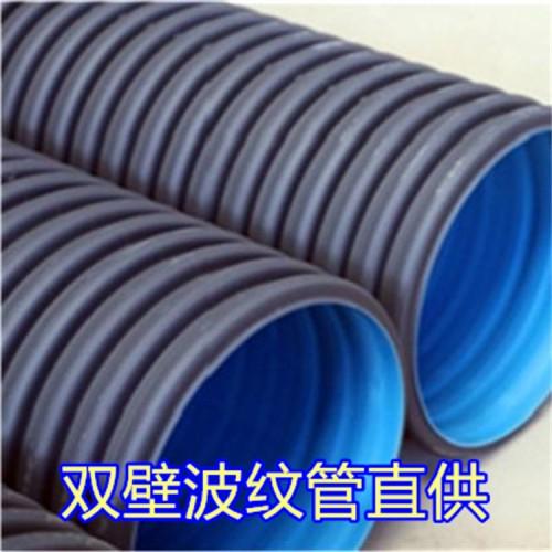 Pe双壁波纹管,叶县雨污排水管