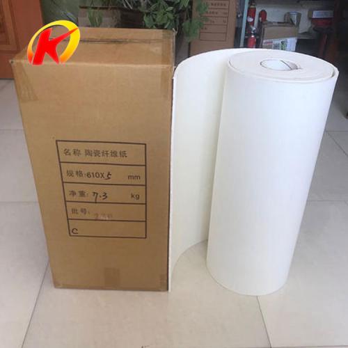 陶瓷纤维纸价格批发硅酸铝纤维纸多少钱价格