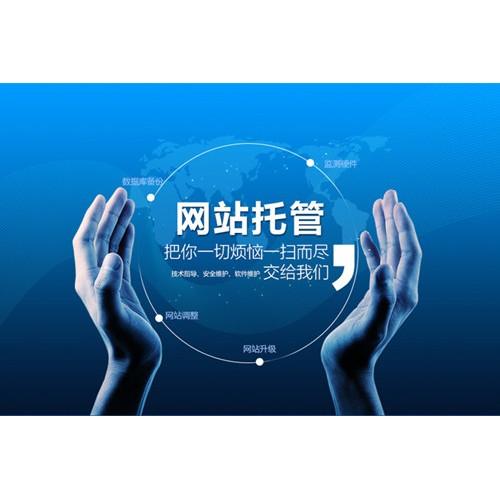 广州网站优化公司主要优化工作要点有哪些?