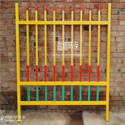 昌煊 玻璃钢围栏电力绝缘玻璃钢护栏草坪玻璃钢护栏