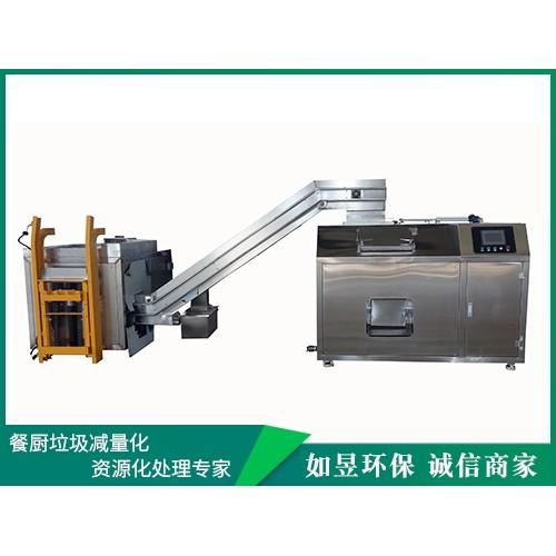 浙江宁波餐饮垃圾处理机企业_如昱环保科技供应餐厨垃圾处理机