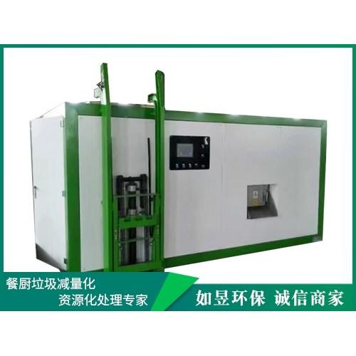 浙江杭州餐饮垃圾处理机厂家-如昱环保科技-供应餐厨处理一体机