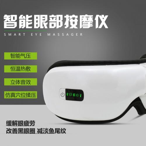 深圳工厂定制眼部按摩仪找深圳市吉富源科技有限公司