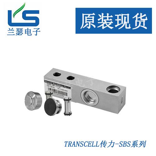 品牌美国传力SBS-5T