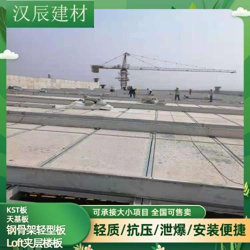 北京保温隔热钢骨架轻型板报价方案