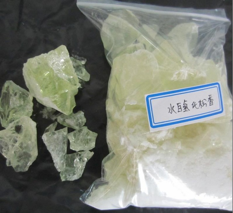 气味低色浅用于热熔胶压敏胶水白氢化松香