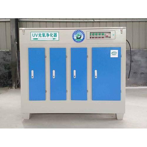 山西光氧净化器制造~河北濯海环保公司定做UV光氧净化器
