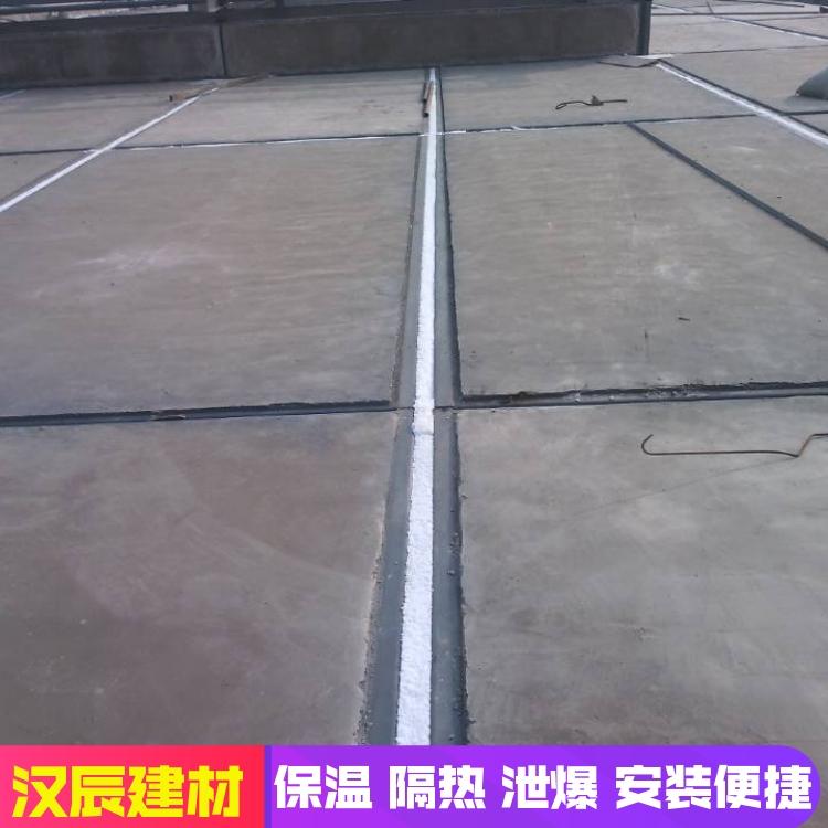 四川防火钢骨架轻型板现货可发