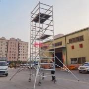 深圳市腾易机械设备有限公司