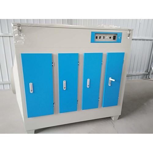 黑龙江光氧净化器|元润环保设备供应光氧废气净化器